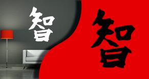 Stickers signe chinois sagesse (PARADISE Déco)