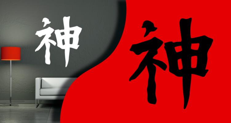 Stickers signe chinois esprit (PARADISE Déco)